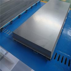 GR7 Titanium Plate / Sheet